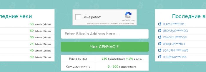скачать софт хакерский Hacksongs.ru