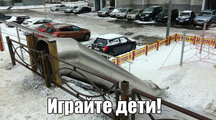 Подборка прикольных фото №1583 (105 фото)