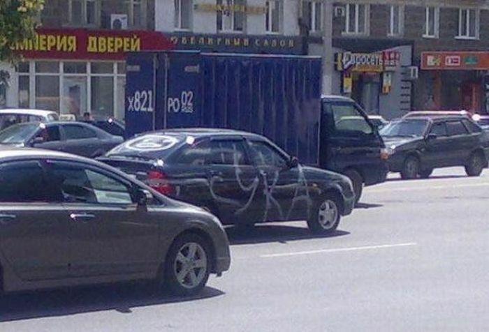 Автомобильная месть (51 фото)