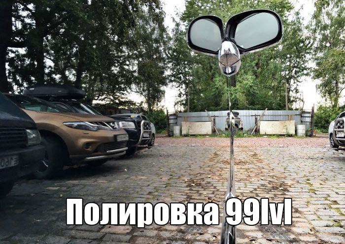 Подборка прикольных фото №1610 (137 фото)