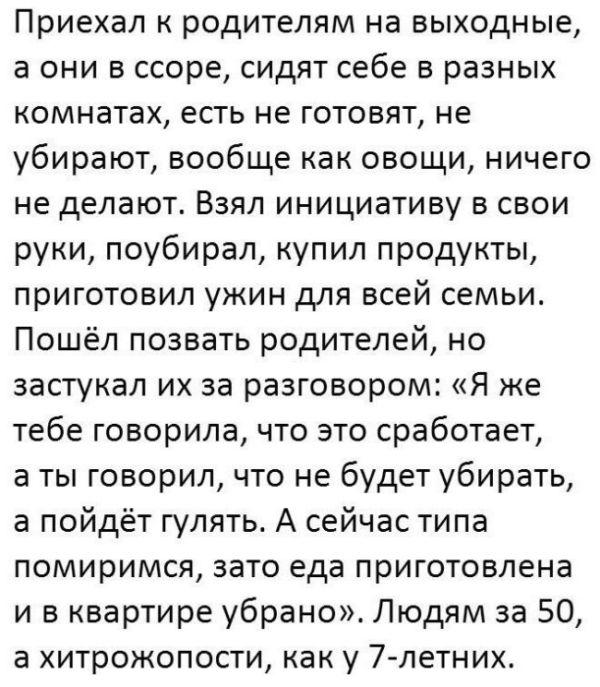 Подборка прикольных фото №1613 (109 фото)