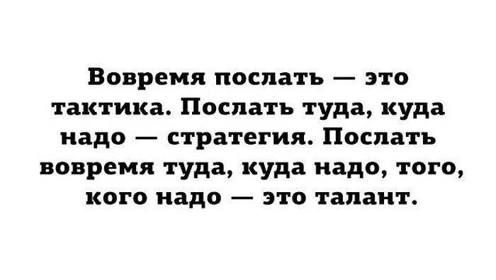 Подборка прикольных фото №1614 (109 фото)