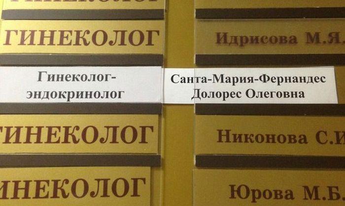 Подборка прикольных фото №1615 (105 фото)