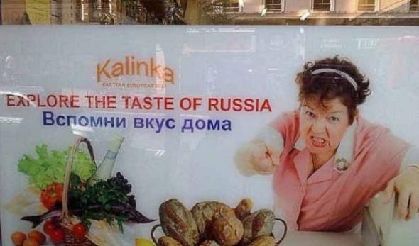 Прикольная креативная реклама