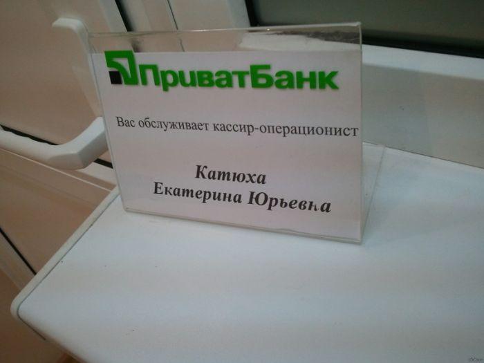 Подборка банковского юмора