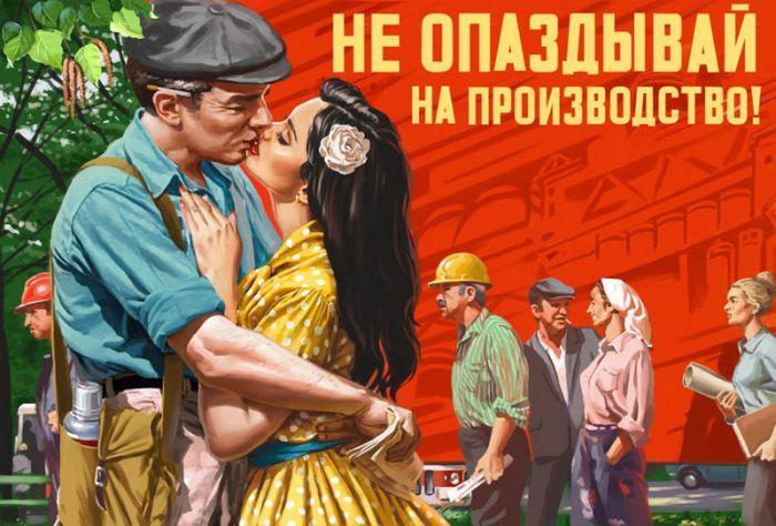 Красивый пин-ап  Валерия Барыкина в советском стиле!