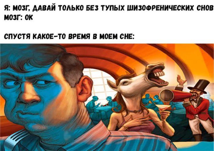 Подборка прикольных фото №1658 (100 фото)