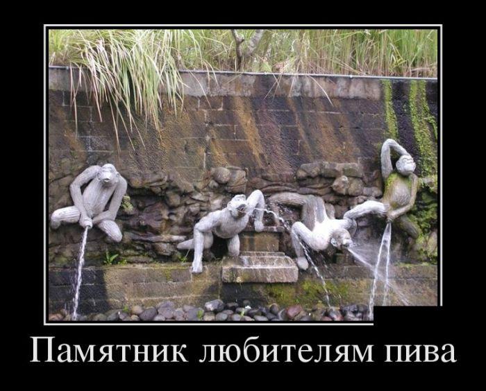 Демотиваторы №1664 (30 фото)