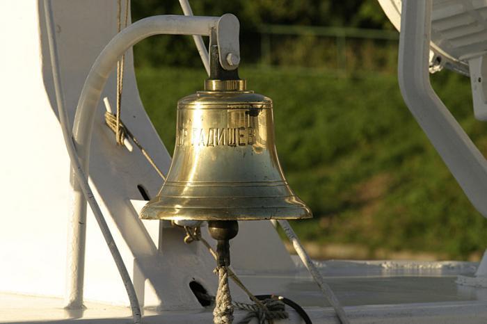 Морской колокол (6 фото)