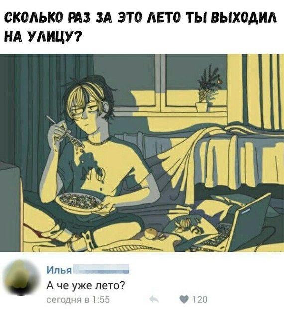 Скачать Одноклассники на компьютер и ноутбук
