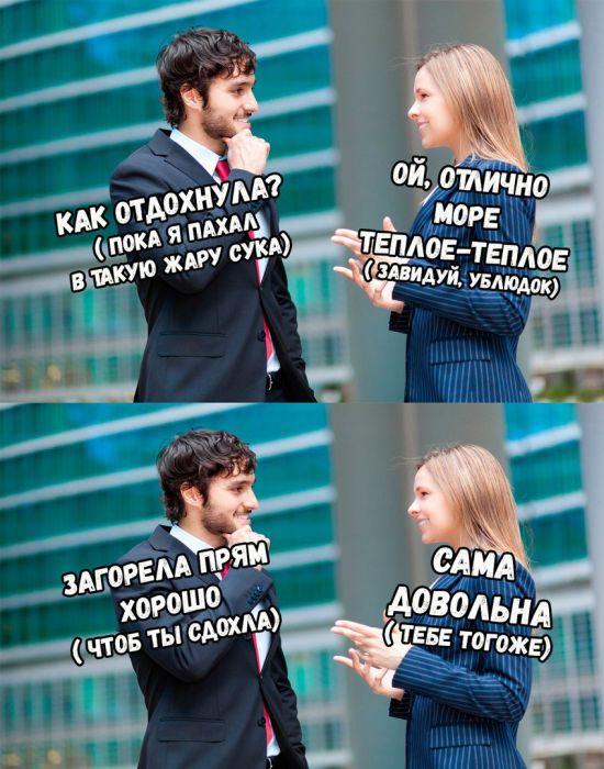 Прикольные картинки)