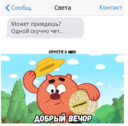Картинищи)))