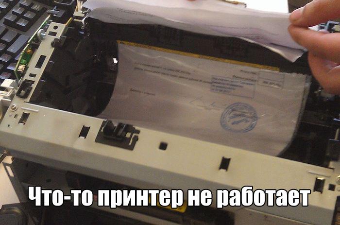 Подборка прикольных фото №1693 (109 фото)