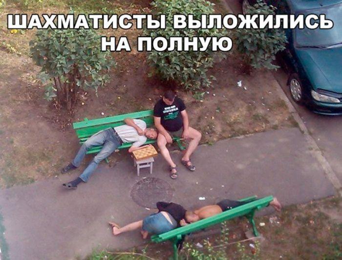 http://batona.net/uploads/posts/2017-08/1504124623_podborka_vecher_47.jpg