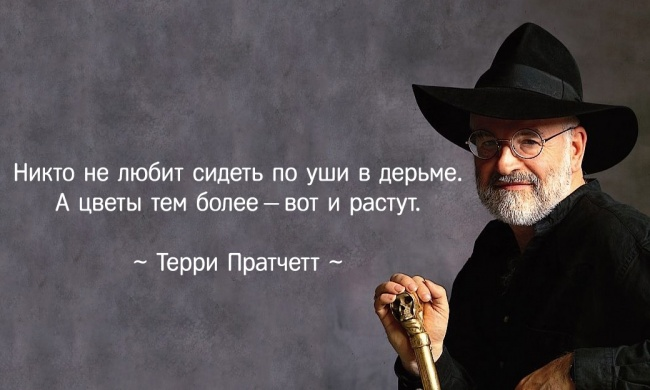 Лучшие цитаты одного из самых остроумных фантастов современности
