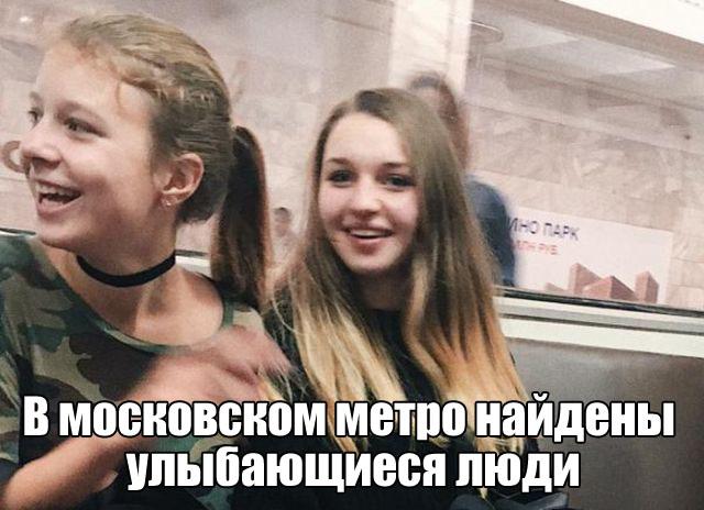 Подборка прикольных фото №1698 (100 фото)