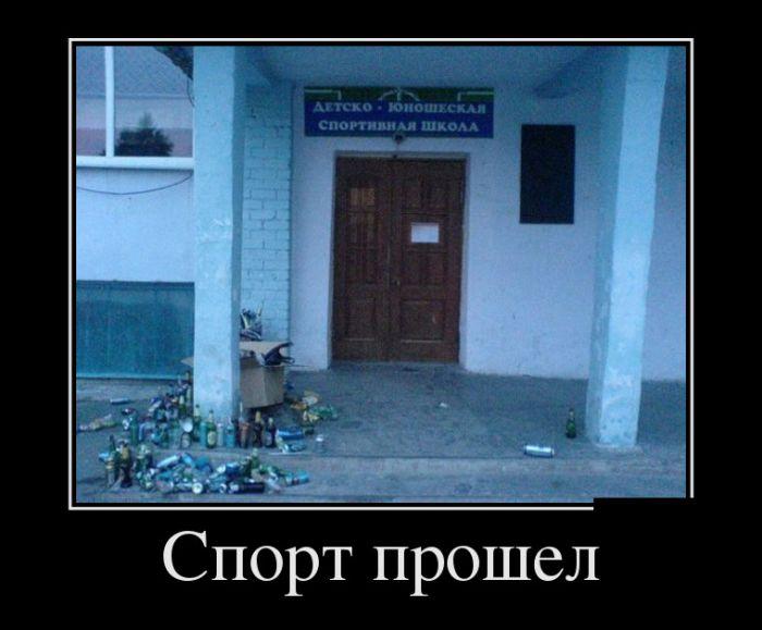 Демотиваторы №1698 (30 фото)