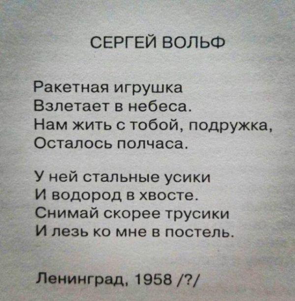 1506362285_32.jpg