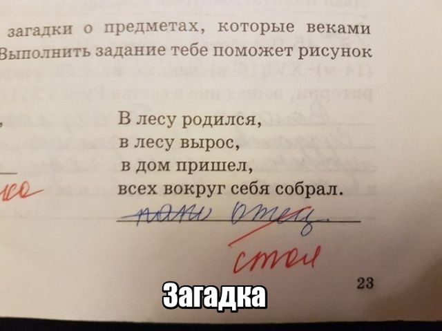 Подборка прикольных фото №1721 (123 фото)