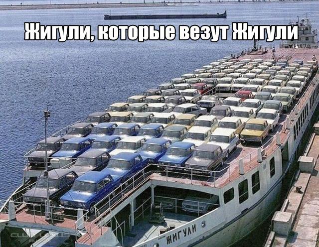Подборка прикольных фото №1737 (109 фото)