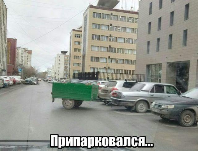 Подборка прикольных фото №1747 (118 фото)