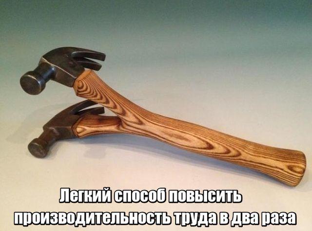 Подборка прикольных фото №1757 (123 фото)