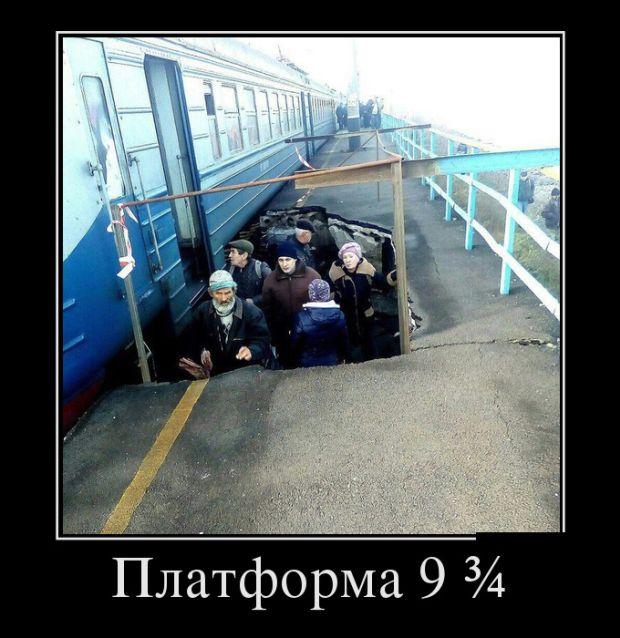 Демотиваторы №1758 (30 фото)