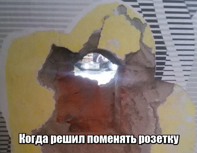 Подборка прикольных фото №1766 (118 фото)