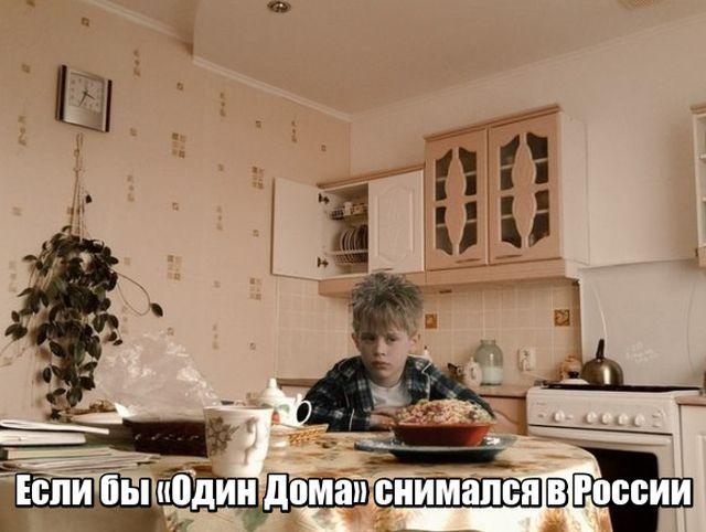 Подборка прикольных фото №1769 (104 фото)