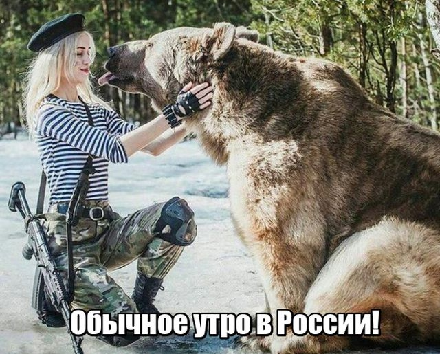 Подборка прикольных фото №1774 (105 фото)