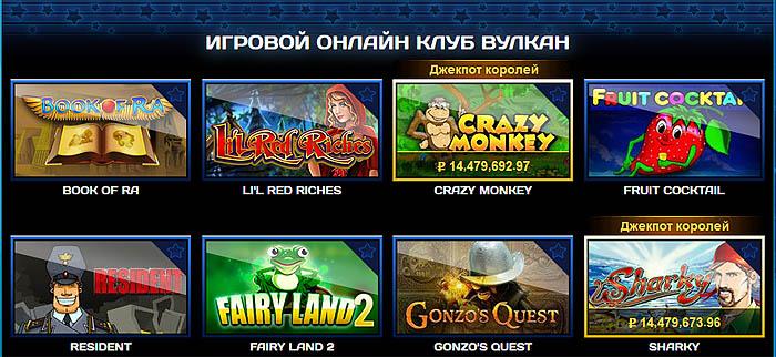 Казино vulkan Королё загрузить остров сокровищ казино онлайн на деньги