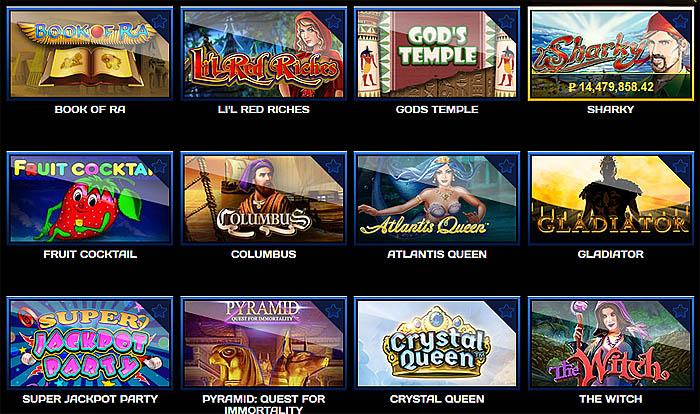 Бесплатные эмуляторы казино мегаполис работа в казино как охран