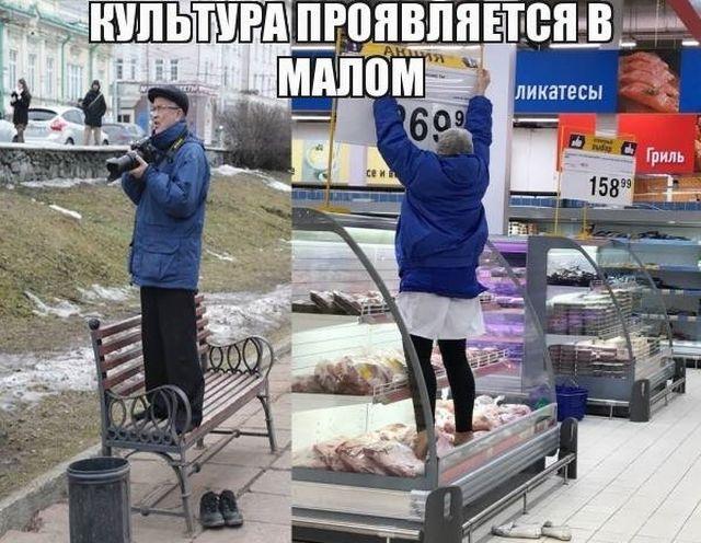 Подборка прикольных фото №1783 (125 фото)