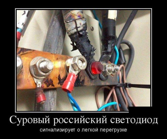 Демотиваторы №1800 (30 фото)