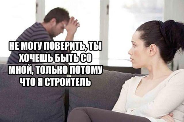 Подборка прикольных фото №1811 (59 фото)