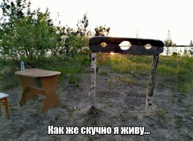 Подборка прикольных фото №1812 (54 фото)