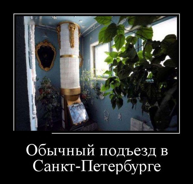 Демотиваторы №1827 (30 фото)