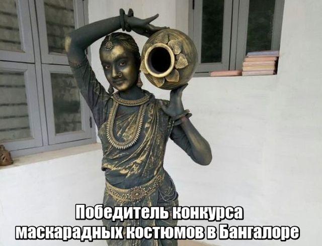 Подборка прикольных фото №1839 (49 фото)
