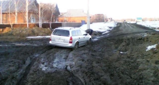 Жительницу Омской области обвинили в экстремизме (2 фото)