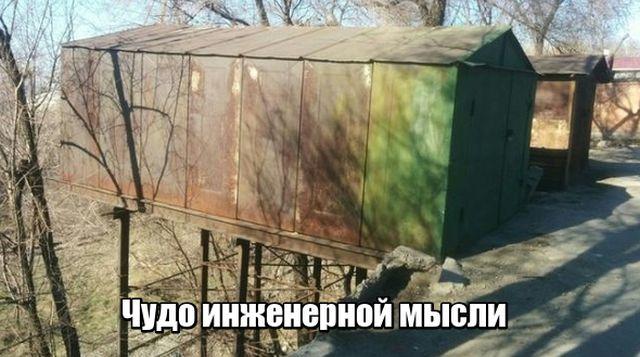 Подборка прикольных фото №1857 (44 фото)