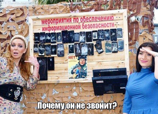 Подборка прикольных фото №1874 (43 фото)