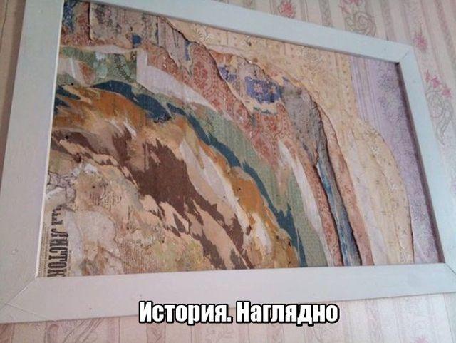 Подборка прикольных фото №1880 (52 фото)