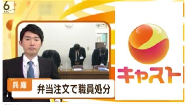 Пожилого японца оштрафовали за трехминутный обеденный перерыв (2 фото)