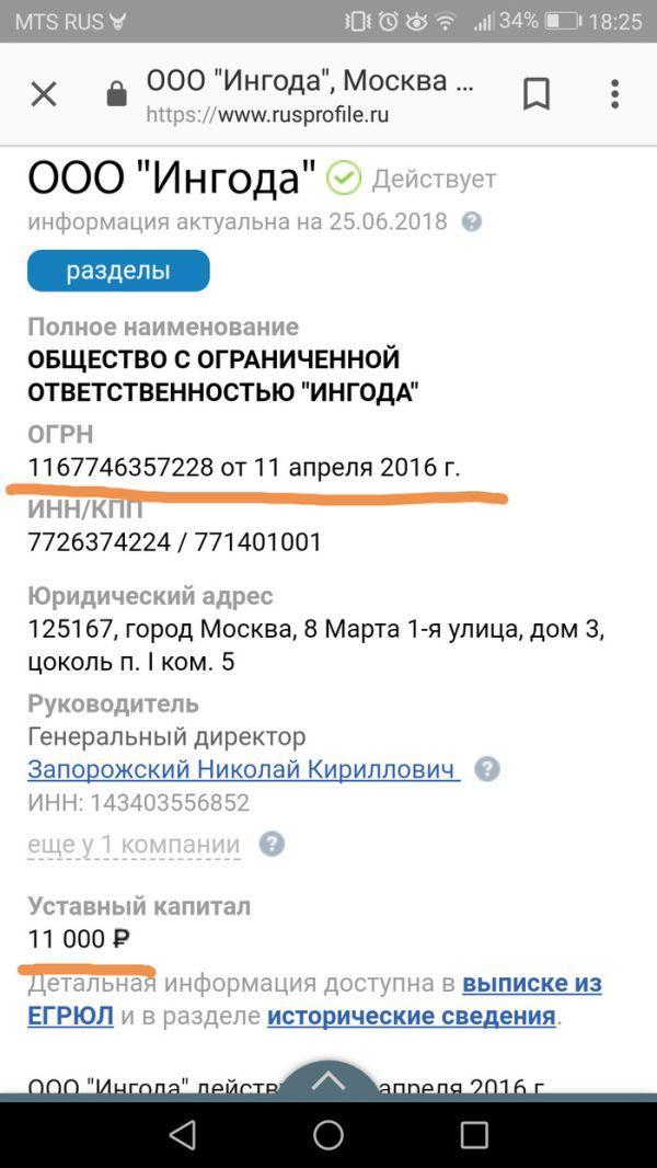 Как в действительности проходит реконструкция Москвы (5 скриншотов)