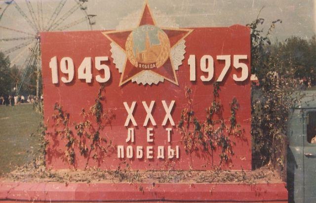 Необычные платформы во время парада к 30-летней годовщине (16 фото)