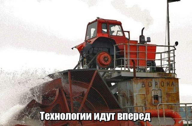 Подборка прикольных фото №1902 (47 фото)