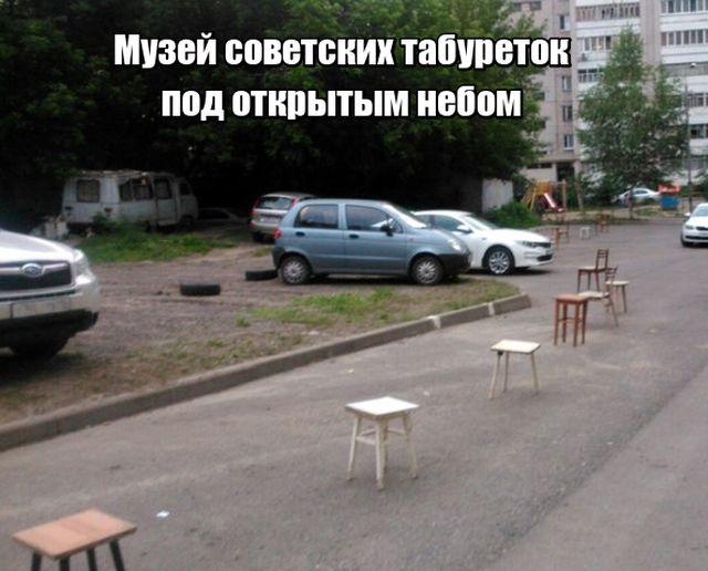 Подборка прикольных фото №1913