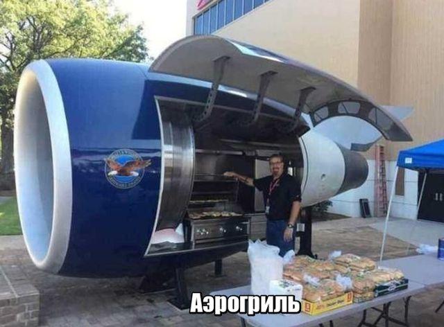 Подборка прикольных фото №1915 (41 фото)