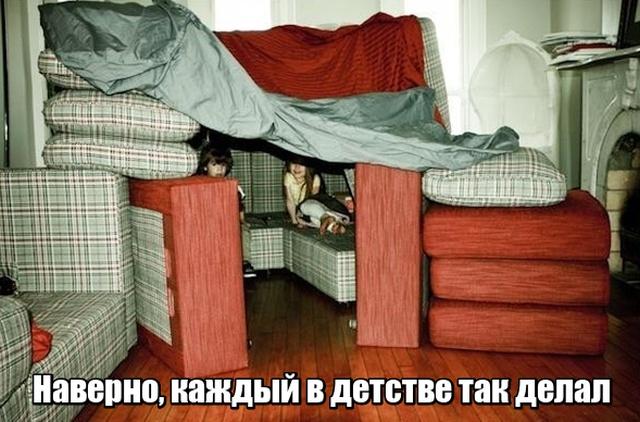 Подборка прикольных фото №1931 (47 фото)