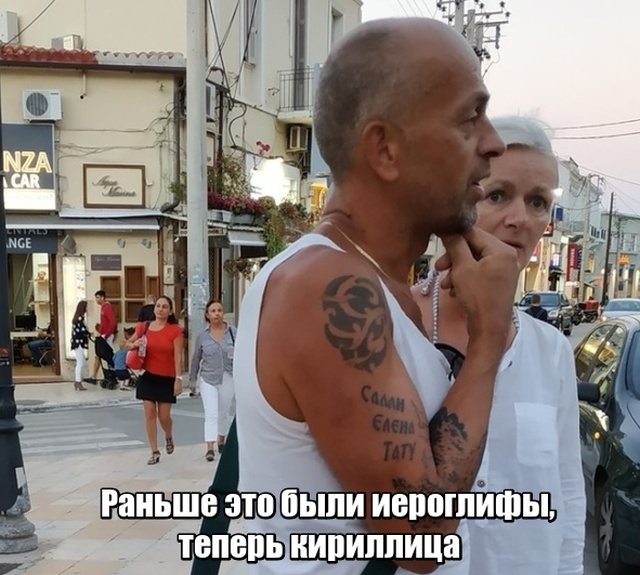 Подборка прикольных фото №1966 (42 фото)